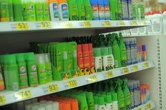 Anti-Moskito Spray lizenzfreies stockfoto