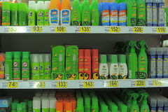 Anti-mosquito spray Royalty Free Stock Photo