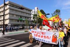 Anti-nucleaire Protesten in Japan Stock Fotografie