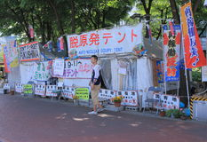 Anti nuclear demonstration Japan Royalty Free Stock Images