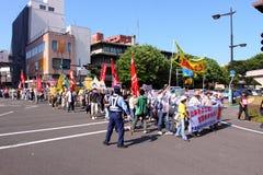 Anti-Nuclear Proteste in Japan stockbilder