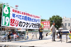 Anti-Nuclear Protests in Japan Royalty Free Stock Photography
