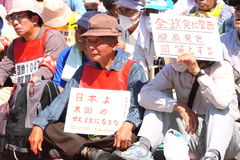 Anti-Nuclear Protests in Japan Royalty Free Stock Photos