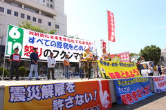 Anti-Nuclear Protests in Japan. Anti-Nuclear Protests in Fukushima, Japan Royalty Free Stock Photography
