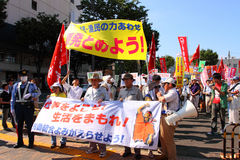 Anti-Nuclear Protests in Japan Stock Photos