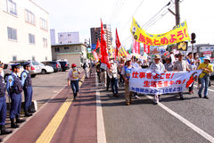 Anti-Nuclear Protests in Japan. Anti-Nuclear Protests in Fukushima, Japan Stock Photography