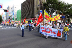 Anti-Nuclear Protests in Japan Stock Photo