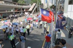 Anti-occupi il raduno del movimento in Hong Kong Fotografia Stock Libera da Diritti