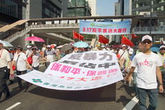 Anti-Occupy Movement Rally in Hong Kong. The anti-Occupy campaign had achieved something Beijing has been unable to do so in recent years - rallying the divided stock images