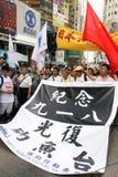 Anti protestos de Japão em Hong Kong Imagens de Stock Royalty Free