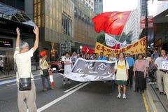 Anti protestos de Japão em Hong Kong Fotos de Stock Royalty Free