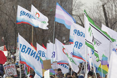 Anti-Putin protesters march through Moscow Royalty Free Stock Photo
