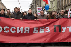 Anti-Putin Rally Stock Images