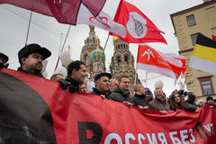 Anti-Putin Rally Stock Photography