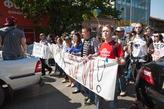Anti réunion de Poutine à l'appui de l'unité d'Ukraines Photos libres de droits