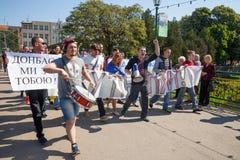 Anti réunion de Poutine à l'appui de l'unité d'Ukraines Photo stock