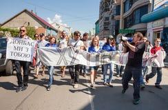 Anti reunião de Putin a favor da unidade de Ukraines Fotografia de Stock
