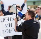 Anti riunione di Putin a sostegno dell'unità di Ukraines Immagine Stock