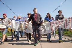 Anti riunione di Putin a sostegno dell'unità di Ukraines Fotografia Stock Libera da Diritti