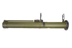 Anti-tank rocket propelled grenade Royalty Free Stock Photos