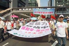 Anti--uppta rörelse samlar i Hong Kong Arkivbilder