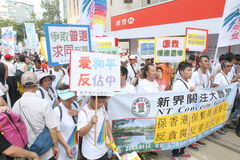 Anti--uppta rörelse samlar i Hong Kong Royaltyfri Bild