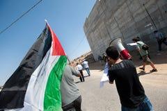 Anti-wall Demonstration, Al-Walaja Stock Photography
