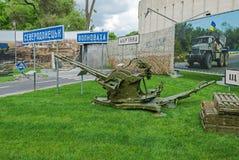 Antiaircraft gun Stock Images