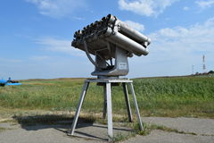 Antiaircraft missile launcher on the pedestal with the feet. Fixed artillery. Open-air museum Stock Photo