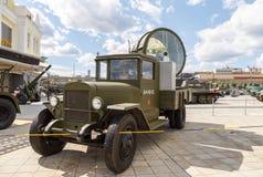 Antiaircraft reflektor Pyshma, Ekaterinburg Rosja, Sierpień, - Fotografia Royalty Free