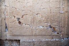 Antic stone of the wailing wall. At Jerusalem Stock Image