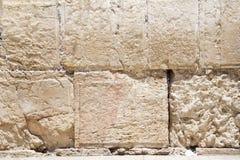 Antic stones of the wailing wall. At Jerusalem Royalty Free Stock Image