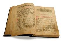 Antiek boek Stock Afbeeldingen