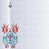 Antiek vectorontwerp vijfennegentig van het ottomane Turks patroon Stock Foto