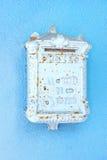 Antieke blauwe brievenbus Stock Fotografie