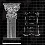 Antieke en barokke klassieke van het stijlkolom en lint banner vectorreeks Royalty-vrije Stock Afbeeldingen