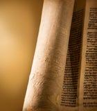Antieke Hebreeuwse tekstachtergrond Stock Foto