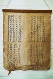 Antieke tijdenlijst Royalty-vrije Stock Afbeelding