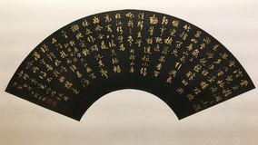 Antieke ventilator met Chinese kalligrafie Stock Foto