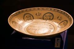 Antigüedades antiguas en el museo de artes islámico - Sharja fotografía de archivo libre de regalías