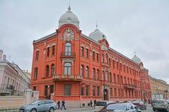 Antiga casa rentável de Stenbok-Fermor no estilo moderno em Vasilyevsky Island em St Petersburg, Rússia Imagem de Stock Royalty Free