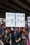 Antigovernment demonstration Thailand Royalty Free Stock Photos
