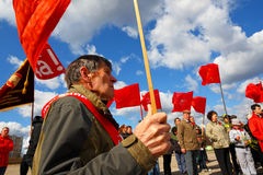 Antigovernmental meeting of party communists Royalty Free Stock Images