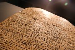 Antiguidades antigas da escrita jeroglífica, museu de Luxor em Egito Fotos de Stock Royalty Free
