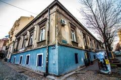 Antik酒吧在Skadarlija 库存照片