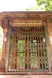 Antik Jain tempel Arkivfoton