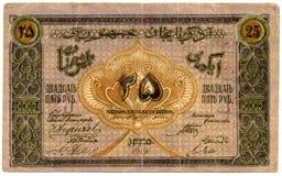 Antike-Azerbaijan-Banknote Stockfotos