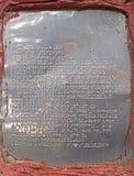 Antike Blindenschrift-Sprache auf Blechtafel Stockfotos