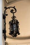 Antike Lampen Stockbild