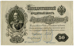 Antike russische Banknoten lizenzfreie stockfotos